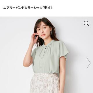 ジーユー(GU)のGU エアリー バンドカラーシャツ XL(シャツ/ブラウス(半袖/袖なし))