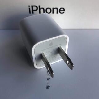 アップル(Apple)の純正iPhone USB電源アダプタ(バッテリー/充電器)