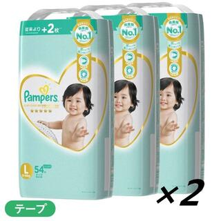 P&G パンパース肌へのいちばん(テープ) Lサイズ[9-14kg]162×2(ベビー紙おむつ)