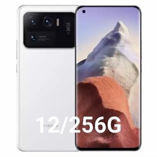 新品未使用 xiaomi mi11 ultra 12/256 ホワイト 充電器付