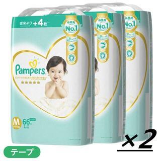 P&G パンパース 肌へのいちばん(テープ) Mサイズ[6-11kg]66枚×6(ベビー紙おむつ)