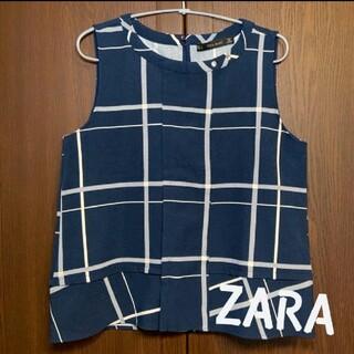 ザラ(ZARA)の❮ZARA❯ トップス 青 チェック ノースリーブ(カットソー(半袖/袖なし))