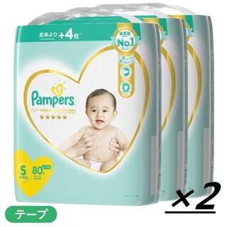P&G パンパース 肌へのいちばん(テープ) Sサイズ[4-8kg]80枚×6個(ベビー紙おむつ)