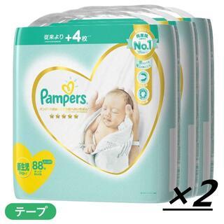 P&G パンパース 肌へのいちばん(テープ) 新生児[5kgまで]88枚×6個(ベビー紙おむつ)
