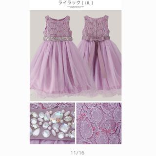 キャサリンコテージ ドレス 120cm(ドレス/フォーマル)