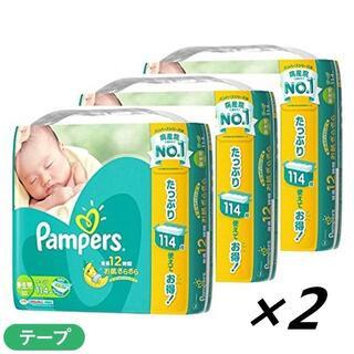 P&G パンパース(テープ) 新生児[5kgまで]342枚×2﹨114枚×6(ベビー紙おむつ)