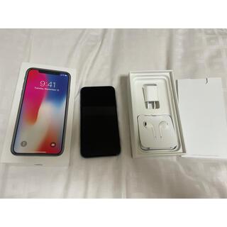 iPhone - iPhonex 256G スペースグレー simフリー