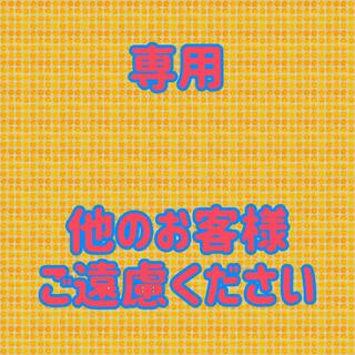 ★kinari様専用★ うさぎ トートバッグ(トートバッグ)