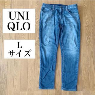 ユニクロ(UNIQLO)のUNIQLO ユニクロ デニム ジーンズ Lサイズ ブルー ストレッチ(デニム/ジーンズ)