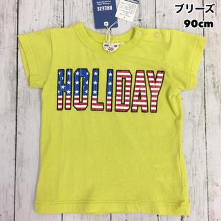 ブリーズ(BREEZE)のブリーズ 半袖Tシャツ 90cm COL:RM 新品未使用(Tシャツ/カットソー)