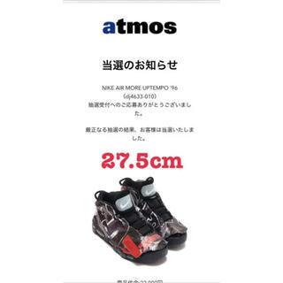 """ナイキ(NIKE)のNIKE AIR MORE UPTEMPO """"MAXMUM VOLUME""""(スニーカー)"""