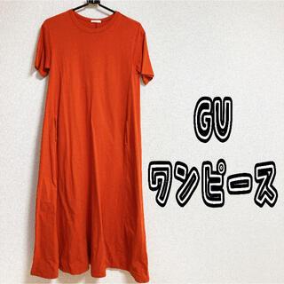ジーユー(GU)の半袖ワンピース ロングワンピース 半袖 GU(ロングワンピース/マキシワンピース)