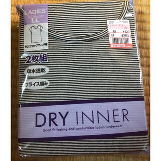 シマムラ(しまむら)の新品未使用 しまむら ドライインナーLL(アンダーシャツ/防寒インナー)