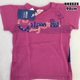 ブリーズ(BREEZE)のブリーズ 半袖Tシャツ 90cm COL:PK② 新品未使用(Tシャツ/カットソー)