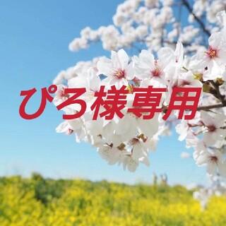 PRADA - ♡PRADA 巾着ポーチ★収納バッグ ギフト品 パープル