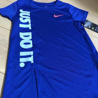 ナイキ(NIKE)のNIKE ドライフィット ティーシャツ 110 キッズ ブルー 半袖(Tシャツ/カットソー)