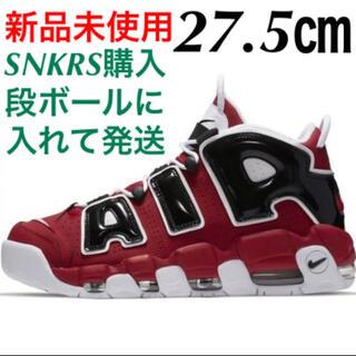 ナイキ(NIKE)のNike Air More Uptempo ナイキ モアテン エア アップテンポ(スニーカー)