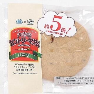 フジヤ(不二家)の5倍 カントリーマァム 限定品(菓子/デザート)