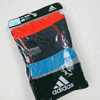 アディダス(adidas)の新品未使用 adidas ボクサーパンツ 120 アディダス 男の子 下着(下着)