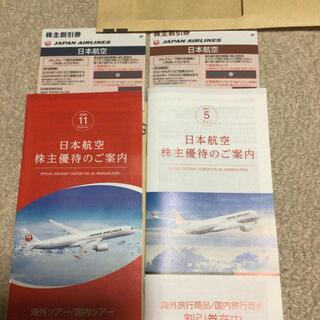 ジャル(ニホンコウクウ)(JAL(日本航空))のJAL 株主優待2枚(航空券)