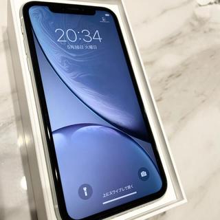 Apple - iPhone XR White