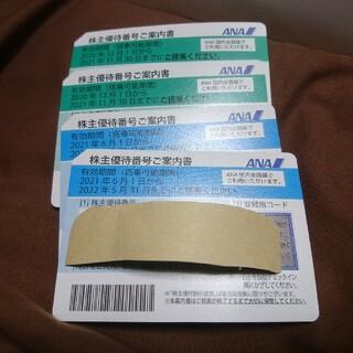 エーエヌエー(ゼンニッポンクウユ)(ANA(全日本空輸))のANA優待券(4枚)(航空券)