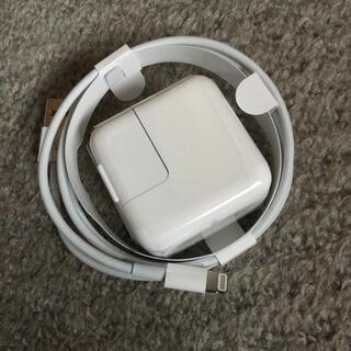 アップル(Apple)の【Apple 純正 10W USB電源アダプタ】 ケーブル【1m】付 (バッテリー/充電器)