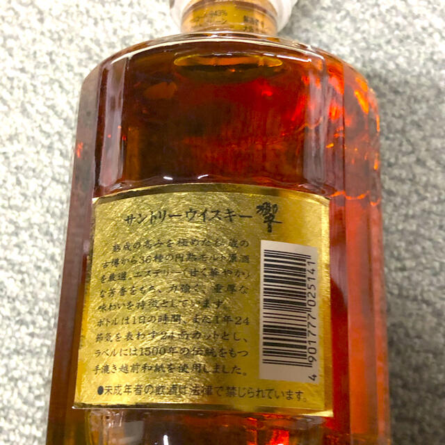 サントリー(サントリー)の新品 サントリー 響 17年相当 金箱 首掛け付 ゴールドラベル 希少 旧ボトル 食品/飲料/酒の酒(ウイスキー)の商品写真