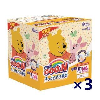グ~ン まっさらさら通気 パンツM 箱入り(148枚)×3(ベビー紙おむつ)