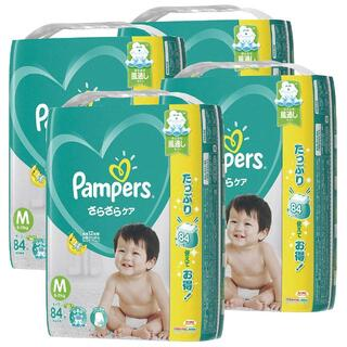 パンパース さらさらケア テープ Mサイズ 336枚(80枚+4×4) 紙おむつ(ベビー紙おむつ)