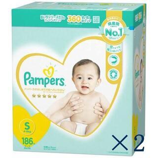 パンパース はじめての肌へのいちばん テープ S 186枚×2(ベビー紙おむつ)