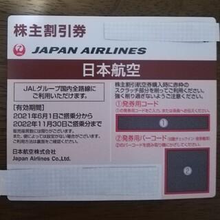 ジャル(ニホンコウクウ)(JAL(日本航空))のJAL 株主優待券 日本航空 1枚(その他)