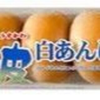 ヤマザキセイパン(山崎製パン)のヤマザキ 薄皮白あんぱん 5個入り×3個 山崎パン横浜工場製造品【入り数3】(パン)