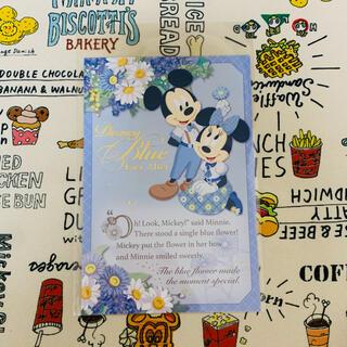 ディズニー(Disney)のディズニー リゾート ブルー エバー アフター ポストカード (写真/ポストカード)