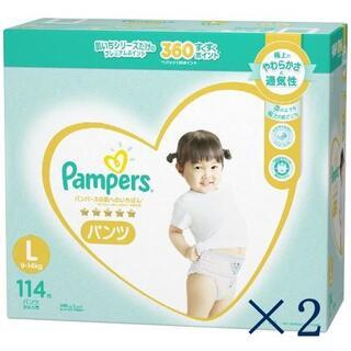 パンパース はじめての肌へのいちばん パンツL114枚×2 38枚入×3パック(ベビー紙おむつ)