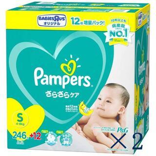 パンパース さらさらケア テープ Sサイズ 258枚(86枚×3)×2(ベビー紙おむつ)