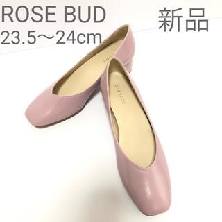 ローズバッド(ROSE BUD)の新品 ROSE BUD パンプス 23.5〜24cm(ハイヒール/パンプス)
