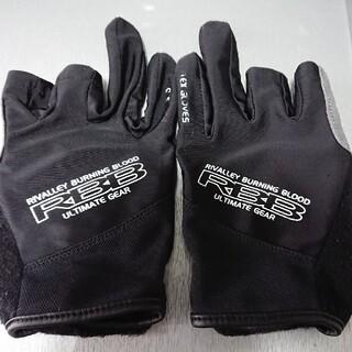 RBB グローブ 手袋 Mサイズ リバレイ フィッシング 釣り(ウエア)