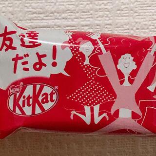 チョコレート(chocolate)のチョコ(菓子/デザート)