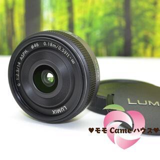 パナソニック(Panasonic)のルミックス G VARIO 14mm☆単焦点パンケーキレンズ☆1626-1(レンズ(単焦点))