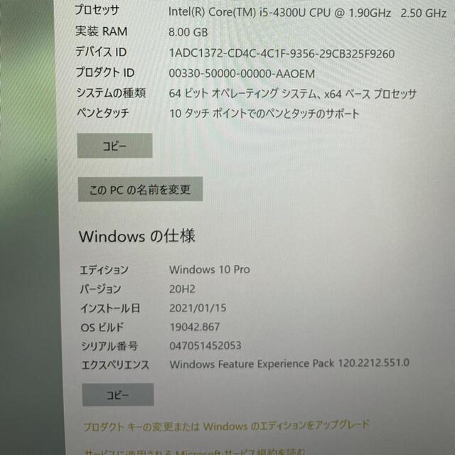 Microsoft(マイクロソフト)のSurfacePro3/256GB/Corei5/ペン付き/SSD/値段下げ可能 スマホ/家電/カメラのPC/タブレット(ノートPC)の商品写真