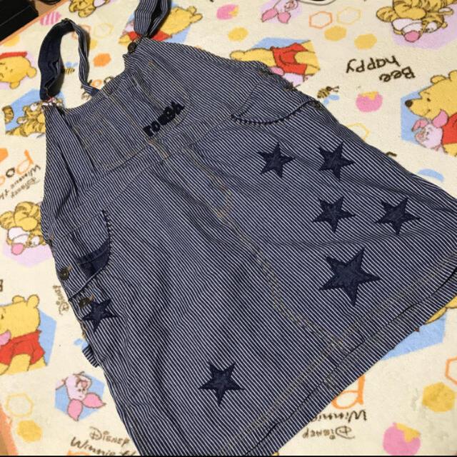 rough(ラフ)のrough サロペットスカート レディースのスカート(ミニスカート)の商品写真