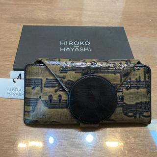 HIROKO HAYASHI - ヒロコ  ハヤシ
