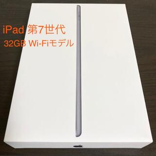 iPad - 【新品未使用】iPad 第7世代 10.2インチ 32GB Wi-Fiモデル