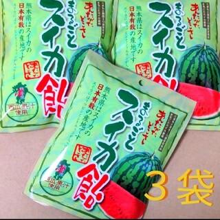 【3袋】まるごとスイカ飴 {すいか飴 スイカキャンディ