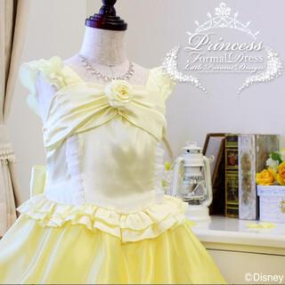 ベル ドレス 120cm(ドレス/フォーマル)