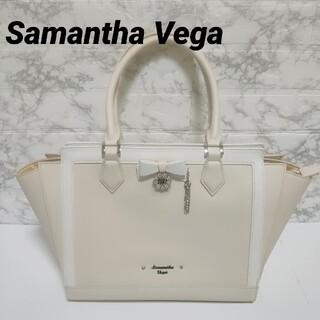 サマンサベガ(Samantha Vega)のSamantha Vega サマンサヴェガ ハンドバッグ トートバッグ(ハンドバッグ)
