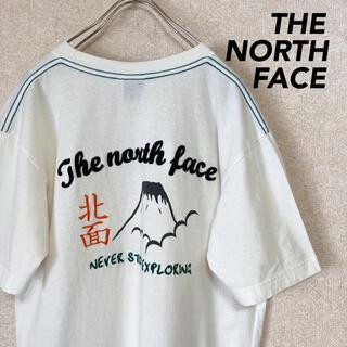 ザノースフェイス(THE NORTH FACE)のノースフェイス 半袖 Tシャツ 刺繍 希少 古着 メンズ レディース M(Tシャツ/カットソー(半袖/袖なし))