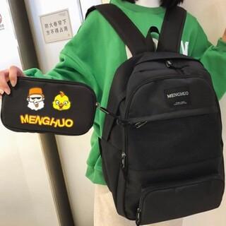 MENGHUO 黒 バックパック 通学 韓国 リュック 大容量 軽量 匿名配送