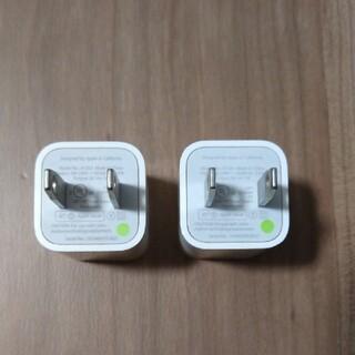 アップル(Apple)のApple純正 ACアダプタ 2セット(バッテリー/充電器)